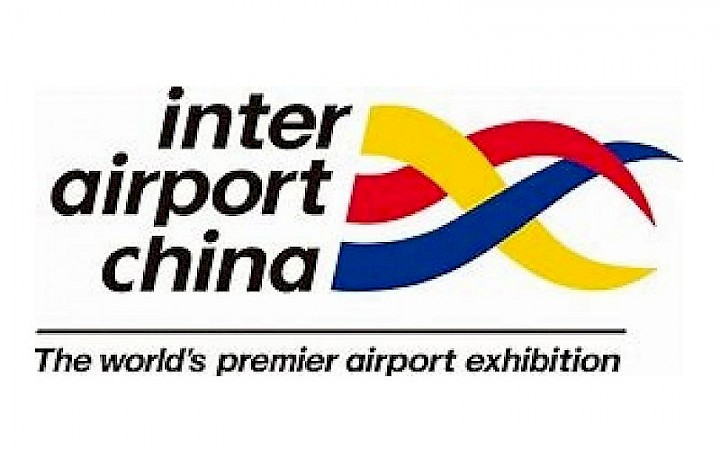 inter airport China 2018